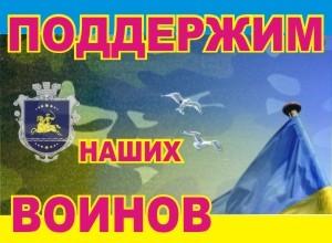 Виктор Артеменко: Вновь собираюсь в зону АТО. Артемовск, Попасное, Троицкое, Золотое ( обновлено 22.05 12:35)