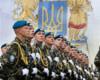 Юбилей Вооруженных Сил Украины