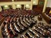 """""""Наші гроші"""": Десятка хамських закупівель Верховної Ради у 2011 році"""