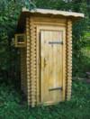 Орджоникидзевским предпринимателям предлагаю приватизировать туалет!