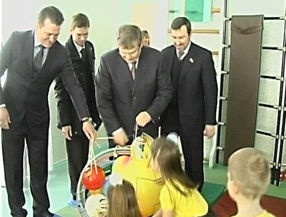 Олександр Вілкул відкрив дитячий лікувально-оздоровчий комплекс