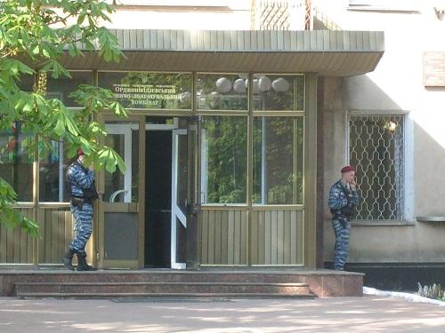Орджоникидзевский ГОК снова посетила прокуратура. Предприятию снова грозит остановка?