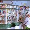 Социальная аптека – что это?