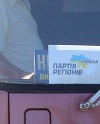 Никопольская ПР направились в Киев (фото + игра)