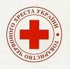 В Нікополі відбулось засідання Президії Правління Дніпропетровської обласної організації Товариства Червоного Хреста України