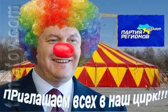 Украинская политическая пропаганда: ПР и четыре стратагемы убеждения
