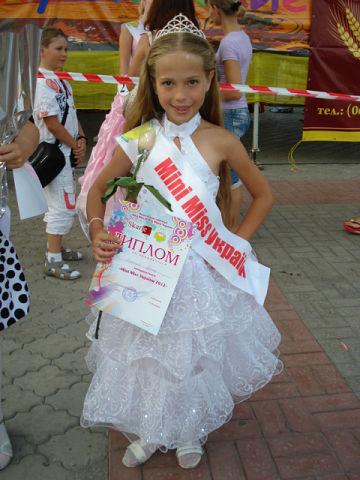 Mini Miss & Mini Mister Никополя (фото, видео)