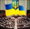 Верховная Рада приняла законопроект об основах языковой политики