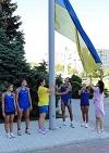 Церемония  поднятия государственного флага в Никополе