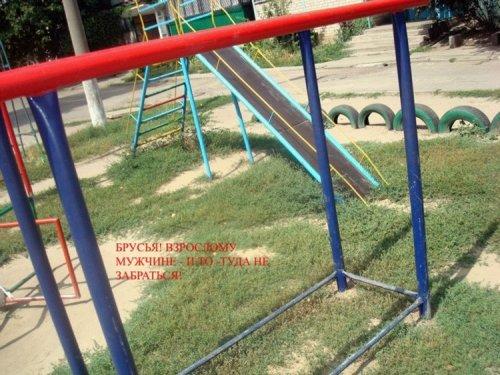 Травмоопасная детская площадка