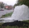 В Никополе открыт горячий фонтан* (фото, видео)