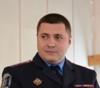 В Никополе представили нового начальника милиции