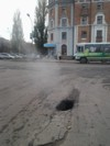 Дорога уходит под землю
