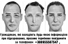 """""""Адов ад"""" днепропетровских террористов (видео)"""