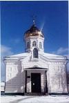 """Храму в честь иконы """"Знамение Пресвятой Богородицы"""" 100 лет!"""