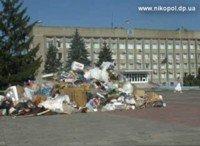 Никопольский Горсовет - полигон для мусора или Курган им.Токаря (обновленно видео ТРК)