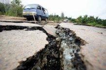 Сегодня ночью Кривой Рог пережил землетрясение