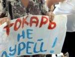 Мэра Никополя не перестают вызывать «на ковер» (видео)