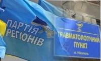 Никопольский депутат ПР избил женщину (обновленно: 2 видео)