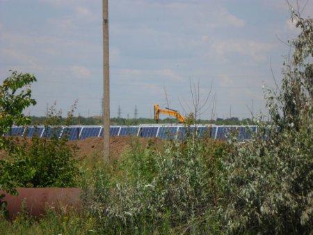 В Орджоникидзе тайно строят солнечную электростанцию!?