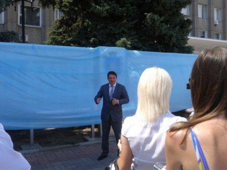 Открытие доски почета в Никополе