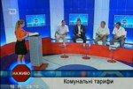 Руслан Токарь рассказал в Днепропетровске о никопольских тарифах
