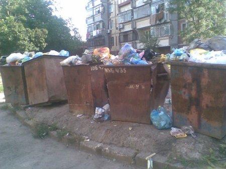 Нікополь не полігон для сміття!