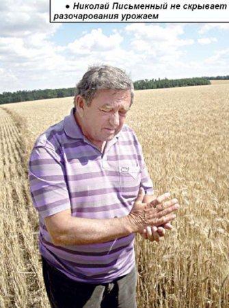 Почему директор агрофирмы «Славутич» не любит ни фермеров, ни холдинги с корпорациями