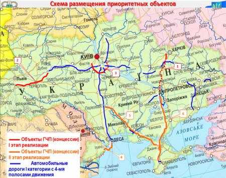 Украинские дороги: власть умывает руки