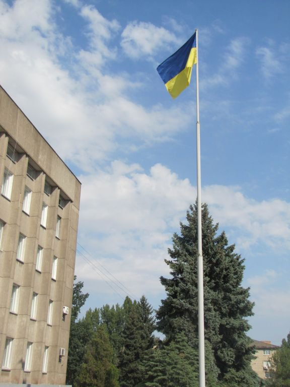 В Нікополі відзначили День Державного Прапору України