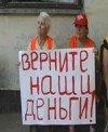 «Комунальник-Нікополь» і «Комфорт» програли суд