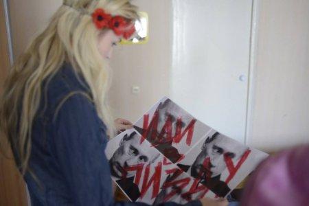 Существа Femen должны быть наказаны! В Днепропетровске создана группа «Анти-Femen»