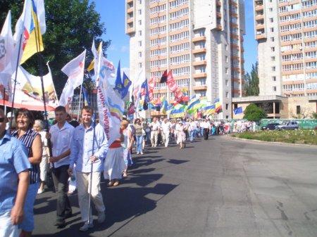 24 серпня велике свято – День Незалежності України!