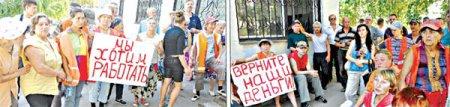 Работники «Коммунальника»   вышли защищать свои права