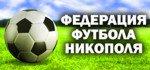 Первый спортивный блог Никополя