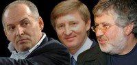 Малоизвестная компания скупает долги Пинчука