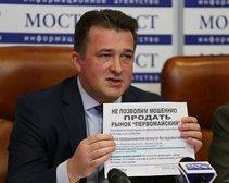 Мост-Днепр: Мэр Никополя Руслан Токарь заявил о рейдерском захвате рынка «Первомайский», принадлежащего городу