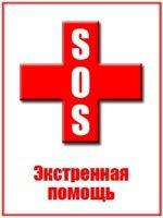 SOS! Ирине Ляшенко нужны деньги на операцию
