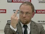 Предложения Януковича оппозиции – это «разводка», – адвокат Тимошенко