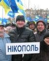 Никопольским титушкам выдали зарплату (видео)