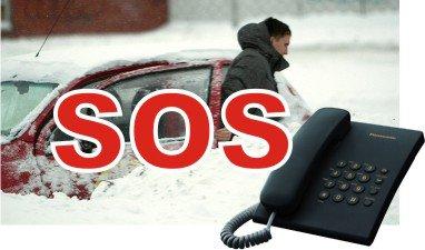 SOS.На Днепропетровской трассе могут погибнуть люди (аудио)