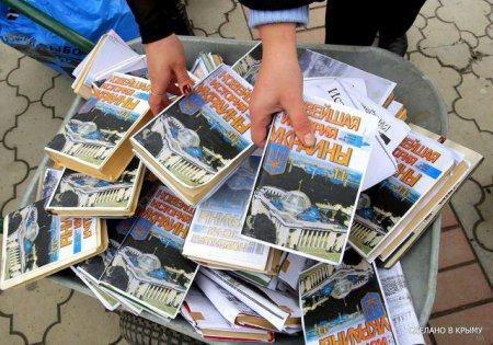 Русские нацисты провели факельное шествие в Крыму и сожгли книги об истории Украины. Милиция бездействует. ФОТОрепортаж