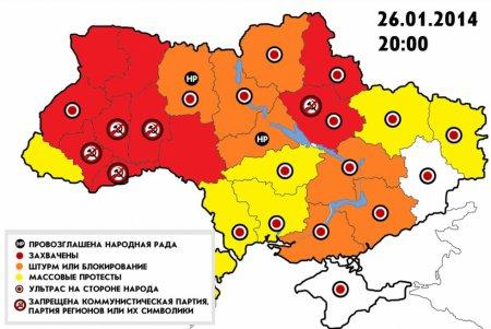 Текущая политическая карта Украины (обновляется)