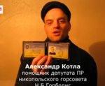Внимание! Информация для прокуратуры ! (видео)