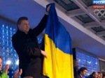 Януковича унизили и дали понять, что «большой брат» не хочет его видеть