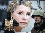 """Тимошенко попросила оппозицию """"не кормить"""" Майдан суррогатами"""