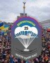 Армия с народом? В Киев отправляют Днепропетровских десантников