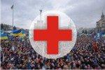 За даними медичної служби Майдану, у четвер, 20 лютого, в Києві було вбито від 70 до 100 осіб