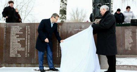 Никополь отметил 70-летие освобождения от немецко-фашистских захватчиков