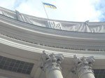 МИД: На границе Украины и РФ наблюдается скопление военной техники